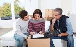 Доверенность на управление имуществом образец