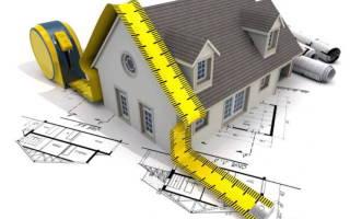 Документы в бти для получения плана недвижимости2020