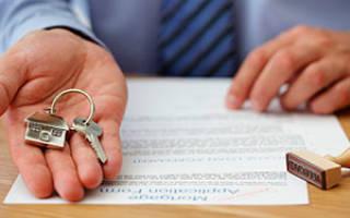 Налог при оформлении дарственной на недвижимость