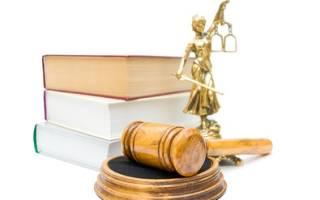 Как рассматривается апелляционная жалоба в областном суде