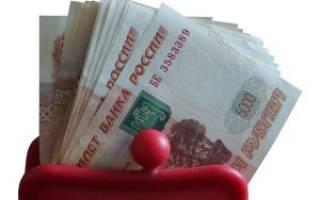 Наследование денежных вкладов 2020 год