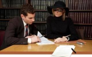 Пошаговая инструкция оформления наследства по закону