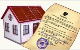 Наследование незарегистрированной недвижимости
