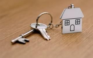 Продажа квартиры с чего начать какие документы