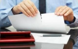 Оспаривание завещания допускается: причины, порядок, сроки