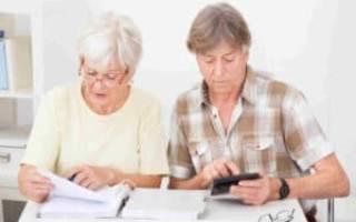 Заявление на приставов о наложение ареста льготную пенсию