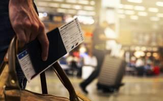 Как вернуть невозвратный билет на самолет опыт