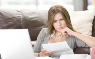 Документы необходимые для регистрации в рорестре после сдачи дома жск