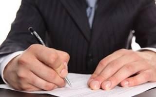 Документы в трудовую инспекцию при увольнении