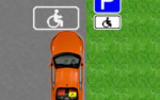 Инвалид за рулем льготы