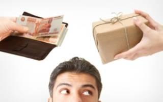 Закон сдачи товара и возврата денег
