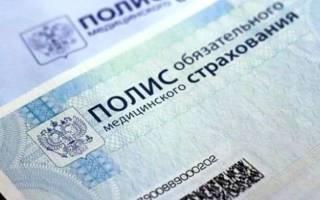 Дмс для граждан украины