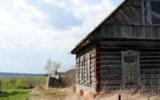 Дача под снос земля не приватизирована будет компенсация