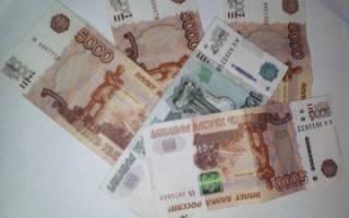 Пример доверенности на получение денег