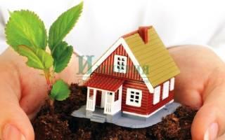 Как получить адрес на построенный дом