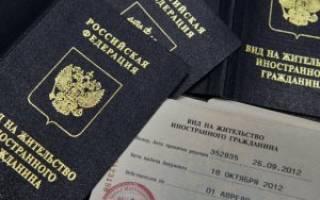 Как заполнять уведомление о подтверждении иностранного гражданина на ребенка