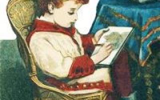Можно ли написать дарственную на несовершеннолетнего ребенка