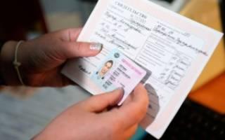 Как востановить утерянные документы на автомобиль