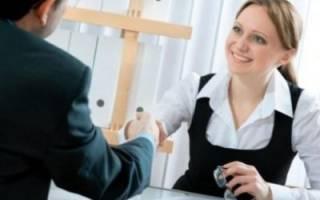 Заявление о приеме на работу время декрета