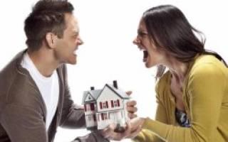 Как будет все происходить при разводе если квартира в ипотеке