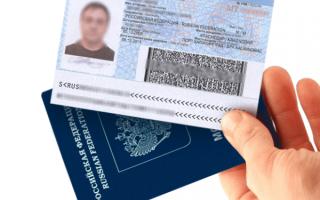 Анкета на паспорт моряка россии скачать бесплатно
