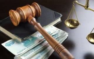 Банкротство ТСЖ запретили
