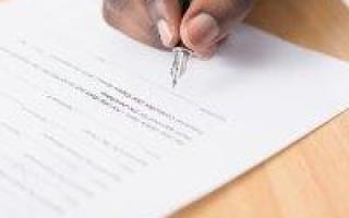 Вид на жительство прописка документы
