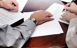 Если у сотрудника поменялся паспорт нужно ли вносиьизмениее в трудовойдоговор