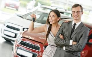 Как купить конфискованный автомобиль