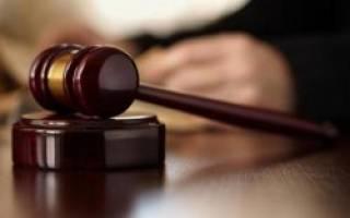 Иск на привлечение к уголовной ответственности за дачу ложных показаний