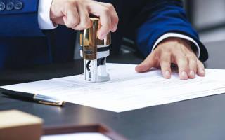 Нужно ли платить налог или пошлину на наследство