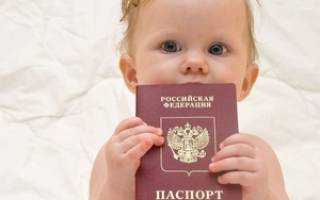 Гражданство по российскому свидетельству о рождении