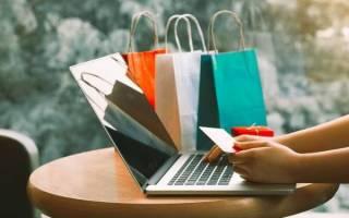 Возврат некачественного товара приобретенного в интернет магазине