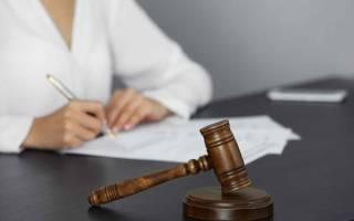 Доверенность для суда заверенная работодателем образец