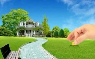 Аренда земельного участка находящегося в частной собственности