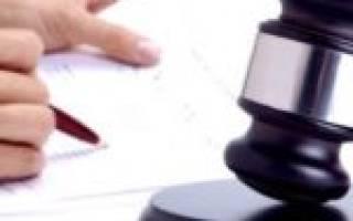 Инструкция: готовим заявление об уменьшении исковых требований