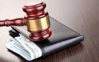 Очередность обращения взыскания на имущество должника