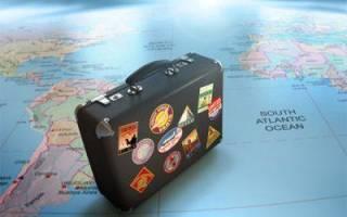 Как вернуть деньги за туристическую путевку если заболел ребенок