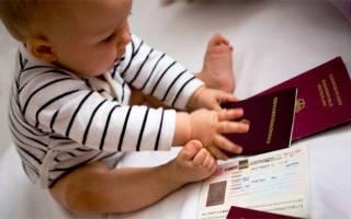 Документы для определения гражданства у детей