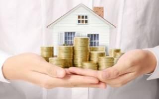 Как сделать вклад в уставный капитал имуществом