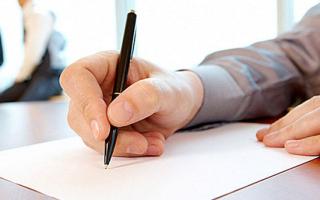 Как написать жалобу на работу продавца автосалона