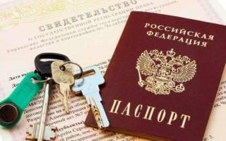 Образец заявления о передаче в собственность квартиры, полученной от Министерства обороны РФ, в порядке бесплатной приватизации (скачать)
