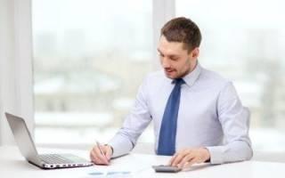 Доверенность на получение документов в ростехнадзоре образец