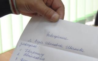 Как правильно написать завещание без нотариуса и его образец