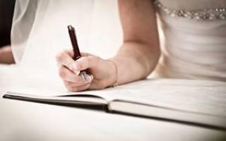 Если в браке за гражданином