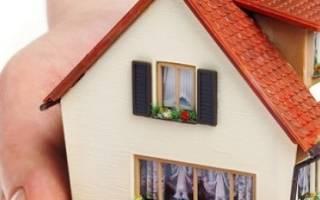 Договор дарения квартиры между близкими родственниками форма