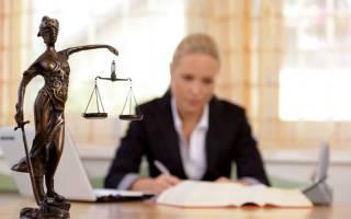 Жена подала в суд на развод