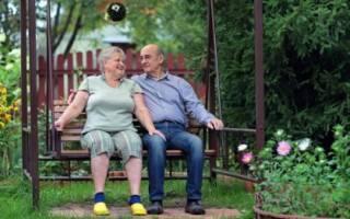 ФНС разъяснила, как пенсионерам использовать льготы по налогу на недвижимость