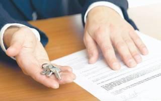 Как правильно оформить завещание на квартиру