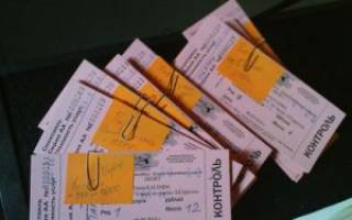 Вернуть деньги за билеты на концерт